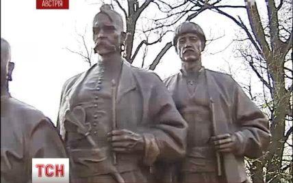 У Відні з'явився пам'ятник українським козакам, які боронили столицю від турків