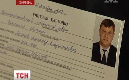 """На Донеччині """"бандит"""" допитував депутата у калюжі крові, чи не він """"їхнього Кольку посадив"""""""