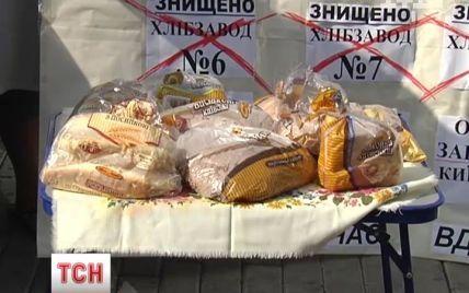 Пекарі оголосили голодування через підозріле закриття хлібозаводу в Києві