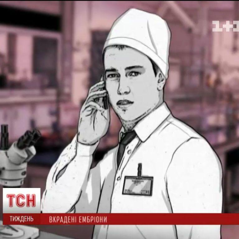 """Після невдалої вагітності приватна клініка """"загубила"""" ненароджених діток безплідної українки"""