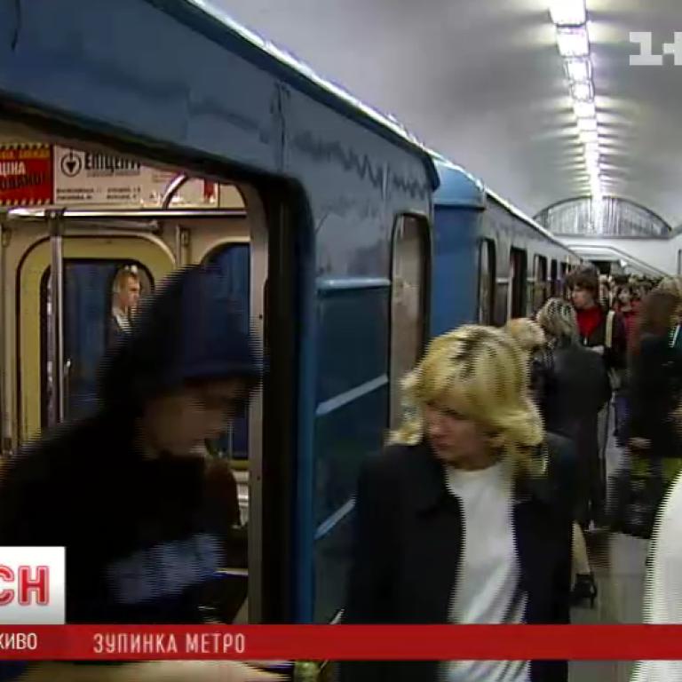 У Києві закриють одну станцію метрополітену