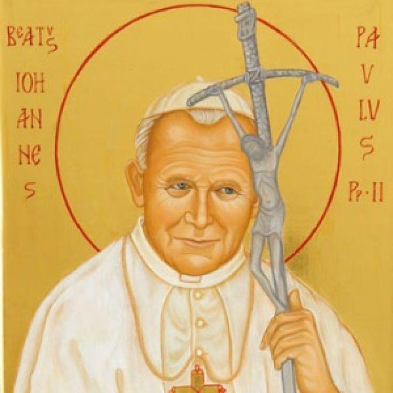 У Запоріжжі перейменували вулицю на честь папи Івана Павла ІІ