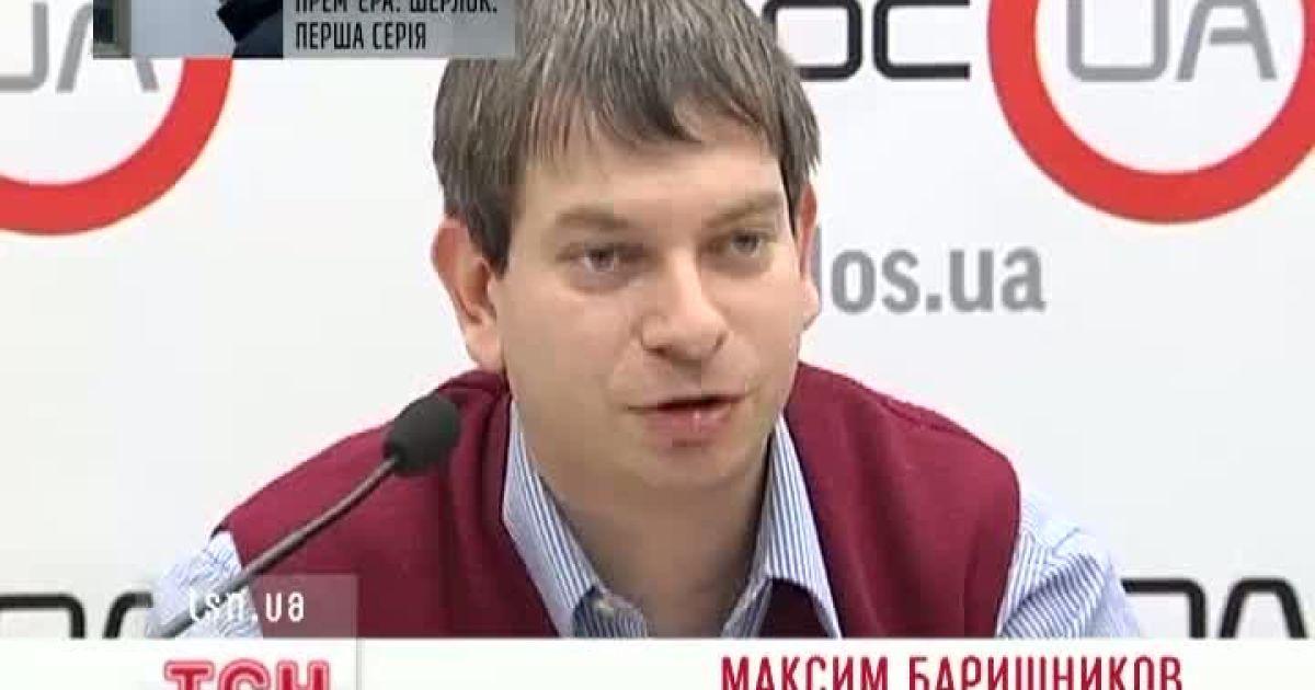 Українці почали здійснювати вимушене паломництво у травмпункт