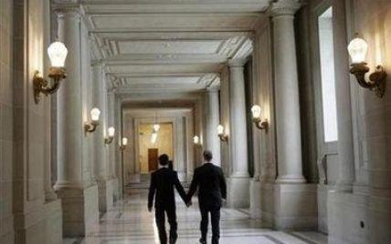 Українці не підтримують одностатеві шлюби - дослідження