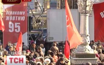 """""""Червоний"""" мітинг закінчився провокаціями """"свободівців"""" та втручанням міліції"""