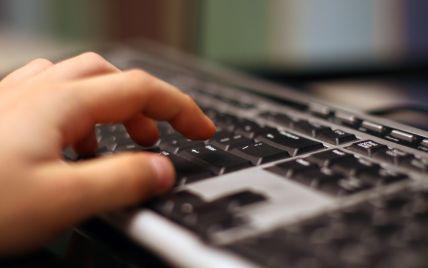Столичний сайт громадського контролю став популярним серед киян