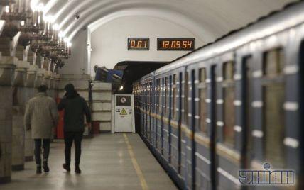Депутати вирішили зробити підземку цілодобовою, а працівники метро вже б'ють на сполох