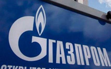 """Россия выставила Украине """"газовый"""" счет за июнь"""