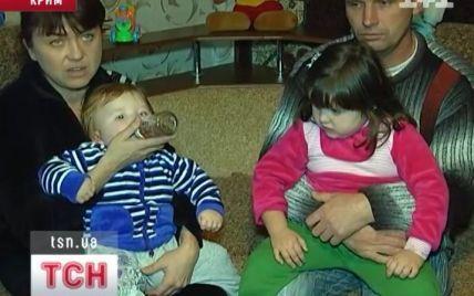 Помогите спасти детей от неизвестной болезни мозга!