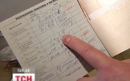 Українці зможуть отримати розстрочку на сплату боргів за комуналку