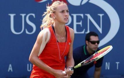 Українки блискуче стартували на Australian Open