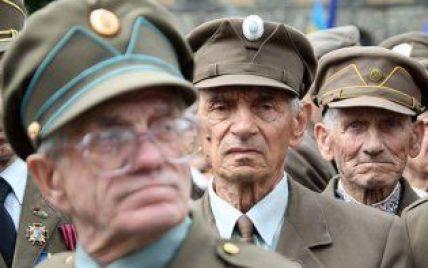 Вищий адмінсуд відхилив касацію Вітренко і визнав воїнів ОУН УПА бійцями за незалежність
