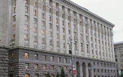 Через блокування Київради склалася критична ситуація з виплатою муніципальних надбавок