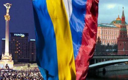 """У Яценюка подтвердили намерение судиться с """"Газпромом"""" в Стокгольмском арбитраже"""