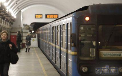 Вартість проїзду в київському метро та наземному транспорті може різко підскочити
