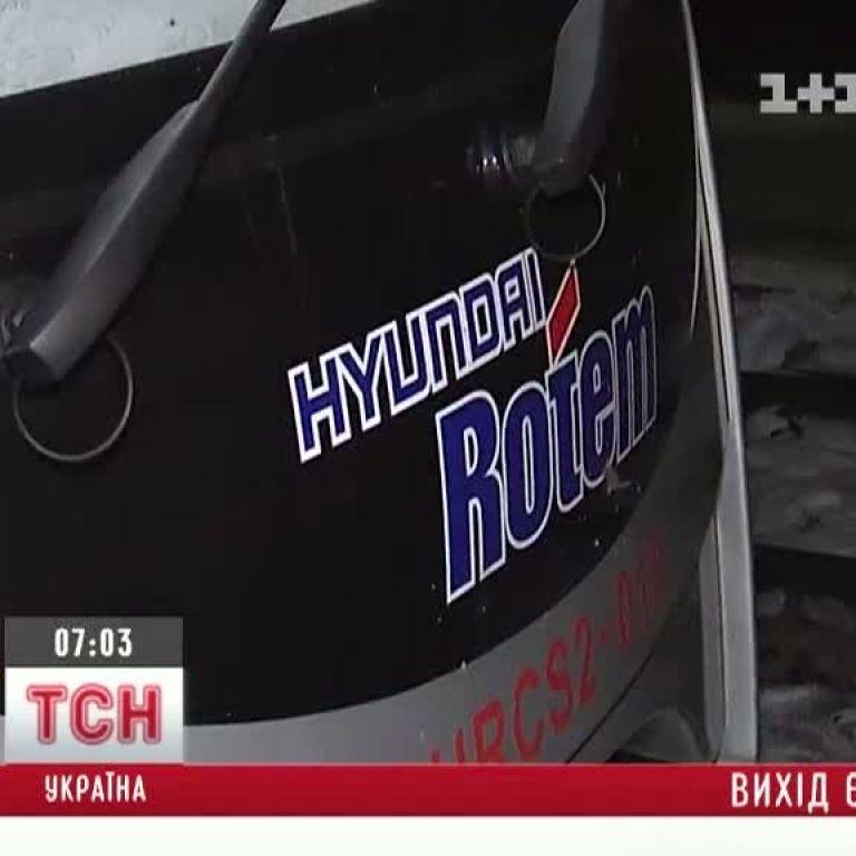 Замість Хюндаїв українцям підсовують роздовбані потяги без туалетів