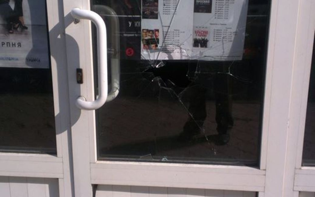 "Напад на кінотеатр ""Боммер"" у Харкові / © facebook.com/pages/Bommer"