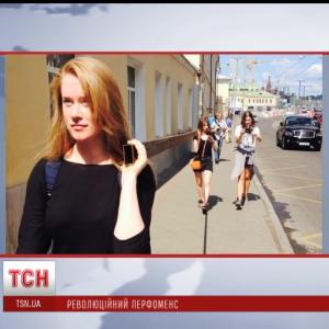 """У Москві художниці влаштували """"революцію свідомості"""" після появи супермісяця"""