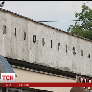 """Киевлянин """"заминировал"""" метро, потому что обиделся на работников подземки"""