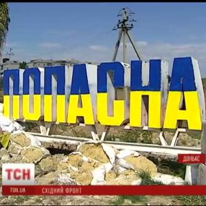 Боевики разрушают Попасную: уничтожена станция скорой, повреждены вокзал и жилые дома