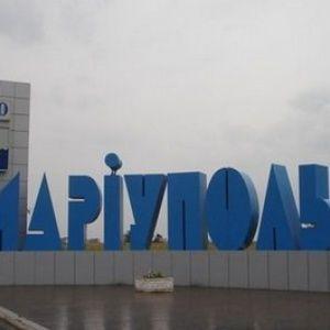 """Мариуполь в ожидании штурма: под городом дымит лесопосадка, а войска РФ стягивают """"Грады"""""""