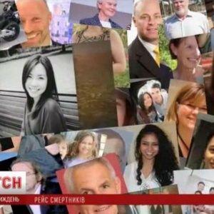 Очередной маразм российских СМИ: Boeing 777 мог сбить украинский пилот