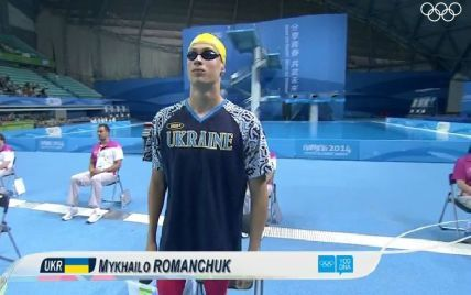 Український плавець завоював другу медаль на юнацькій Олімпіаді-2014