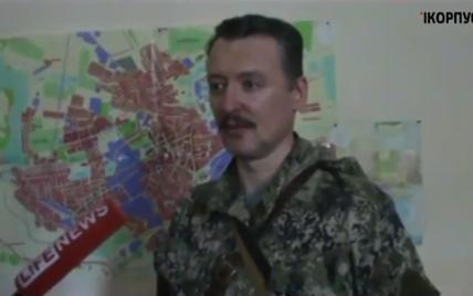 """Полевые командиры террористов """"Бес"""" и """"Стрелок"""" якобы спешно сбежали из Горловки"""