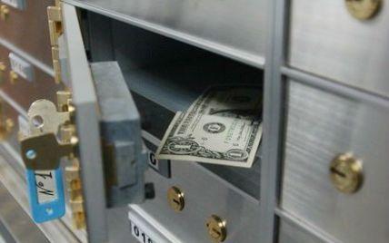 5 экономических новостей: запрет досрочно снимать депозиты и удешевление овощей и ягод