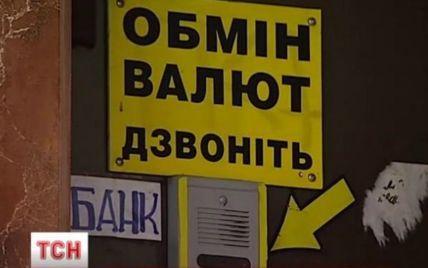 НБУ за російським зразком хоче закрити в Україні всі пункти обміну валют