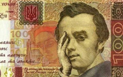 Турчинов пригрозив затриманням за розрахунки грошима, які бойовики вкрали у банках