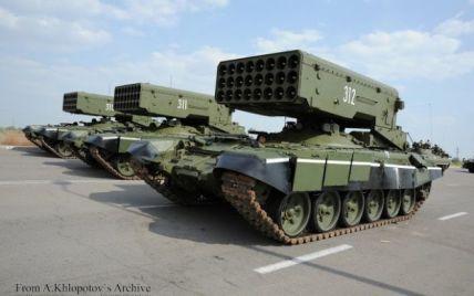 """Системи """"Буратіно"""", які бойовики застосували на Донбасі, прибули з РФ"""