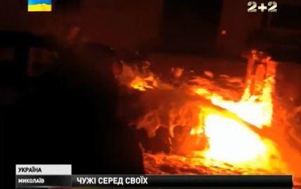 В Николаеве поймали наемников, которые жгли авто патриотов