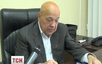 Москаль заборонив чиновникам Луганщини їздити на окуповану частину Донбасу