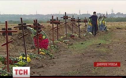 Опознание всех погибших украинских героев АТО может растянуться на годы