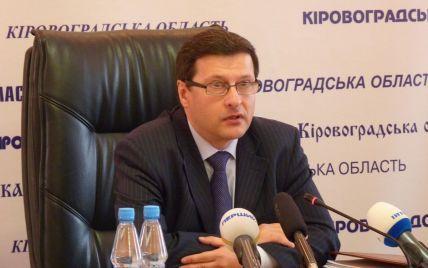 Губернатор Кіровоградської області звільняється, щоб прийняти участь в АТО
