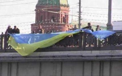 В Москве активисты развернули флаг Украины