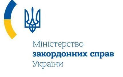 Україна неухильно дотримується мінських угод і вимагає від Росії сьогодні припинити вогонь - МЗС