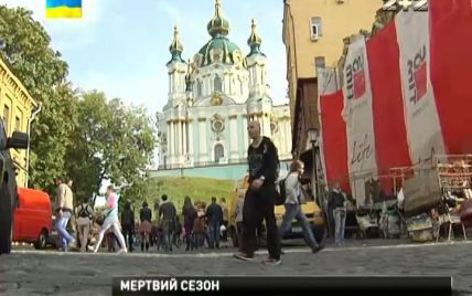 Война на Востоке и аннексия Крыма поставили украинский туризм на грань выживания
