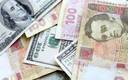 Після встановлення антирекорду гривня вже другий день поспіль зміцнюється – свіжі курси валют НБУ