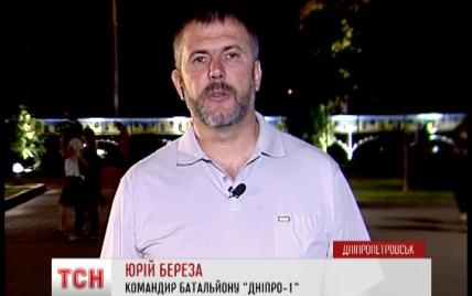 """На примере Иловайска мы прекрасно показали, что россиян можно бить - комбат """"Днепр-1"""""""