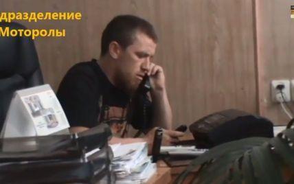 "Боевик ""Моторола"" стал ""мэром"" Комсомольска"