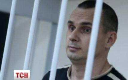 Сенцову продовжили арешт до квітня 2015 року