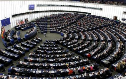 Європарламент закликав розробити план економічної та гуманітарної допомоги Україні – резолюція