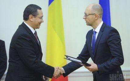 Півмільйона українців можуть їздити до Румунії без віз