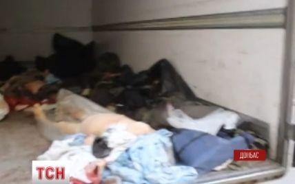 Морги и больницы Донецка и Луганска переполнены - Шкиряк