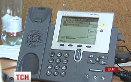 Відсьогодні телефонний зв'язок для українців стане дорожчим