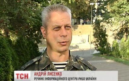 В Украине завершилась третья волна частичной мобилизации