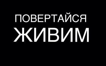В Мережі набуває популярності зворушлива пісня, присвячена українському солдату