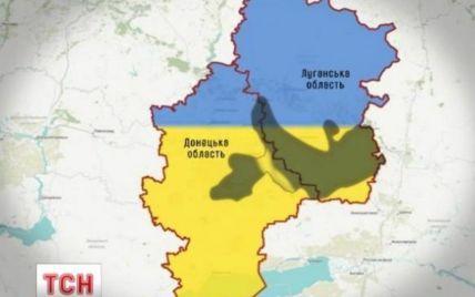 Силам АТО нарешті вдалося розділити терористів на Донбасі на дві групи
